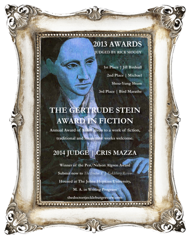 GS Award 2014